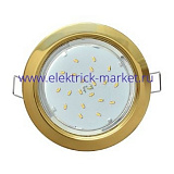 Ecola GX53 H4 Downlight without reflector_gold (светильник) 38x106 (к+)