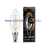 Gauss Лампа LED Filament Candle dimmable E14 5W 2700К 1/10/50